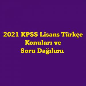 kpss-turkce-konulari